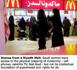 Saudimall2_1